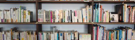 fermeture bibliothèque